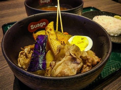 Suage Hokkaido Soup Curry in Capitol Piazza | The Ordinary