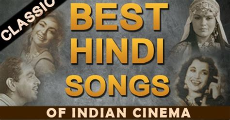 Best Hindi Songs From 1960 to 1970 Bollywood Old Movies
