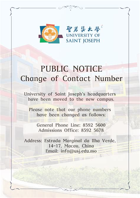 Public Notice: Change of Contact Number - USJ