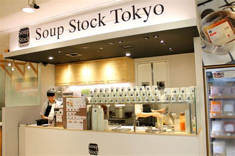 Soup Stock Tokyo – Ceasing Operations In Singapore